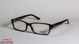 Rama ochelari Ray-Ban 5169