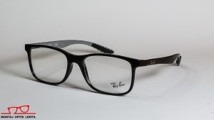 Rama ochelari Ray-Ban 5681
